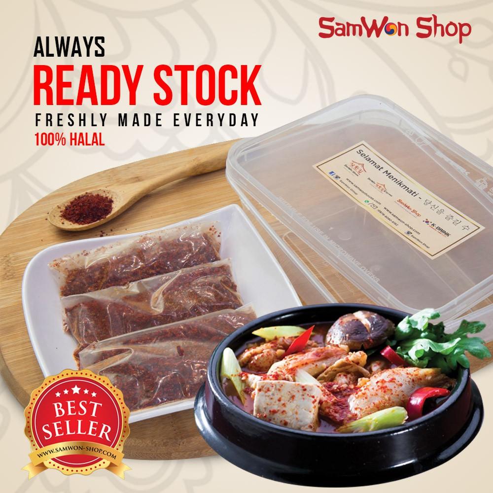Bumbu Kimchi Jjiggae Fresh Samwon Makanan Korea Shopee Indonesia