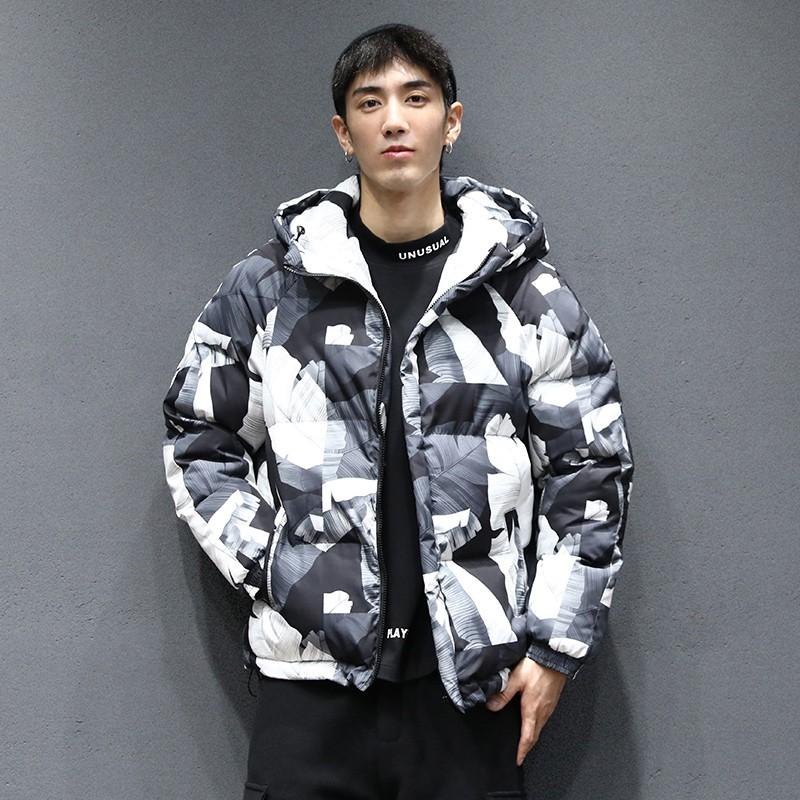 61 Koleksi Model Jaket Musim Dingin Di Jepang Terbaik