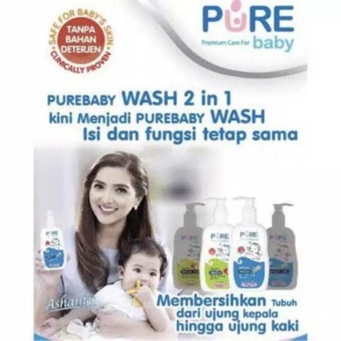 Pure baby wash 2 in 1 230ml Perlengkapan Mandi Bayi murah Sabun Bayi murah