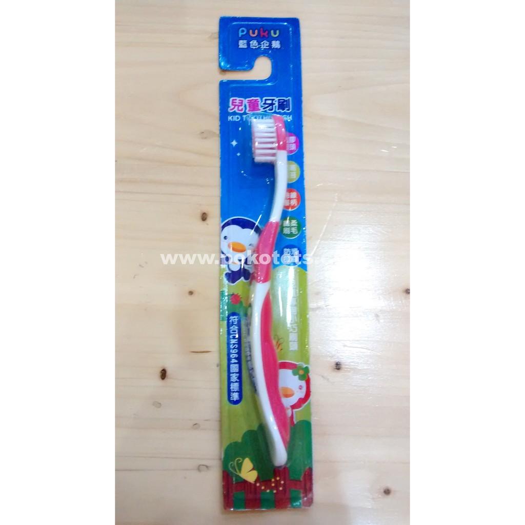 Little Tree Toothbrush Sikat Gigi Anak Bayi Balita 2 4 Tahun Pink ... 520d598f5d
