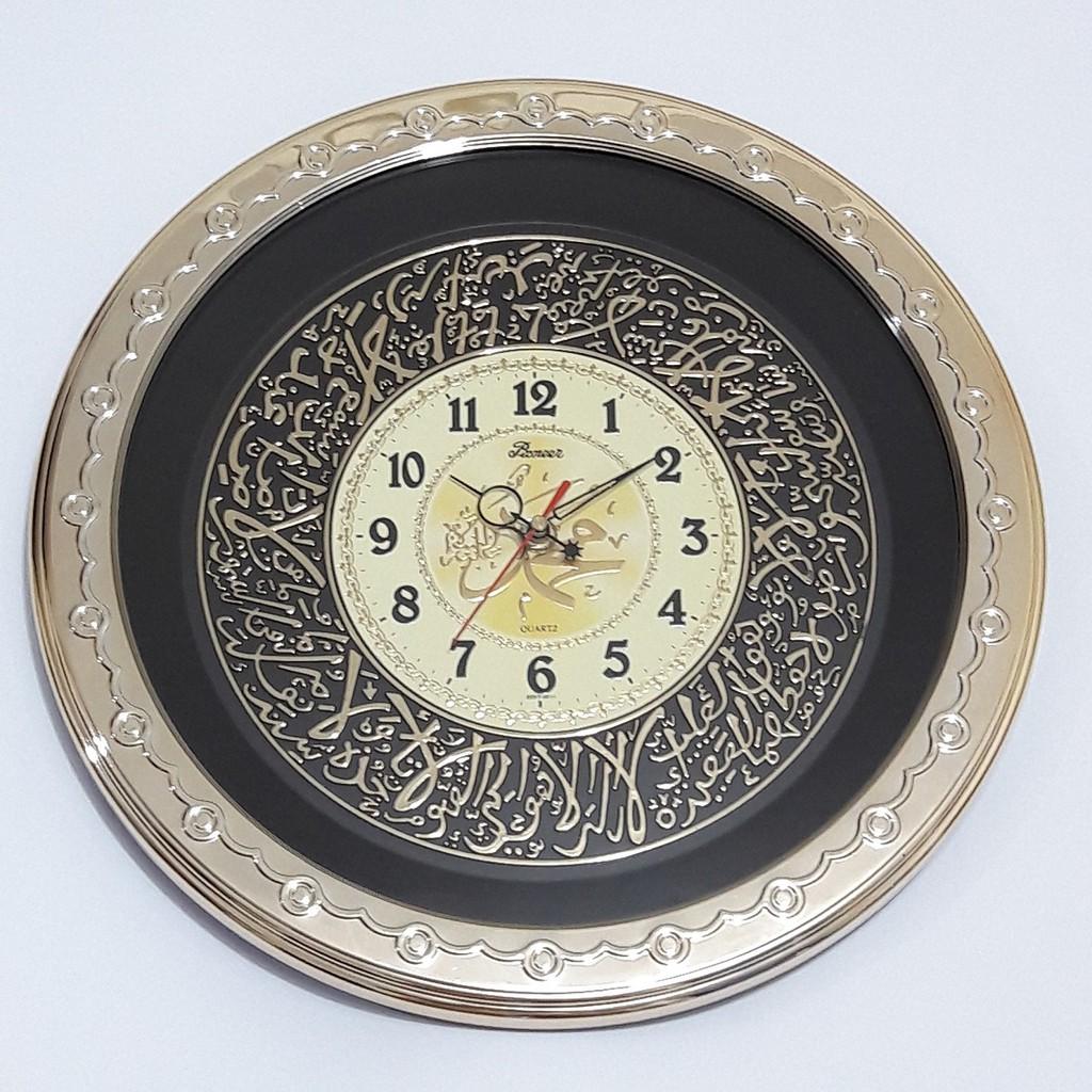 Jam Dinding Pioneer - Nuansa Islami Kaligrafi Ukir 3D Kabah (Rainbow  Colour)  0e90024452