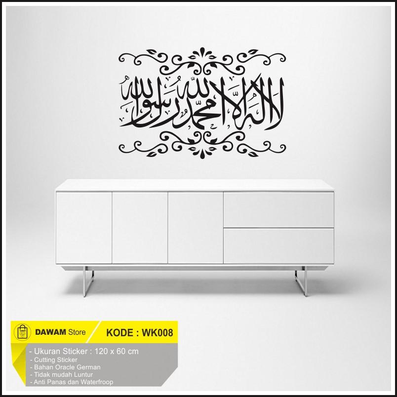 Wall Sticker Motif Kaligrafi Arab Syahadat