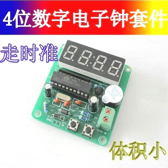 DIY Red Digital LED Electronic Microcontroller Clock Screen Display Time
