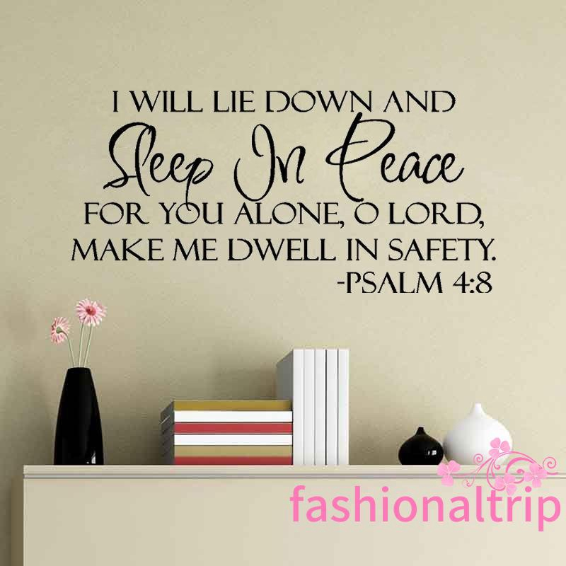 Verse Decor Vinyl Wall Decal