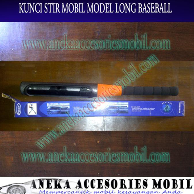 KUNCI STIR MOBIL MODEL BASEBALL .