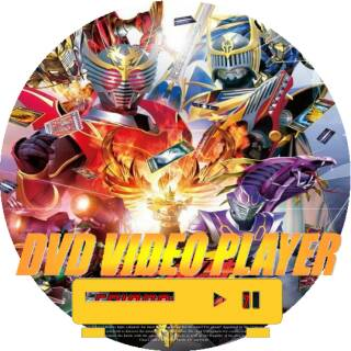 DVD Video Player Kamen Rider Fourze Sub Indonesia Full Episode Full