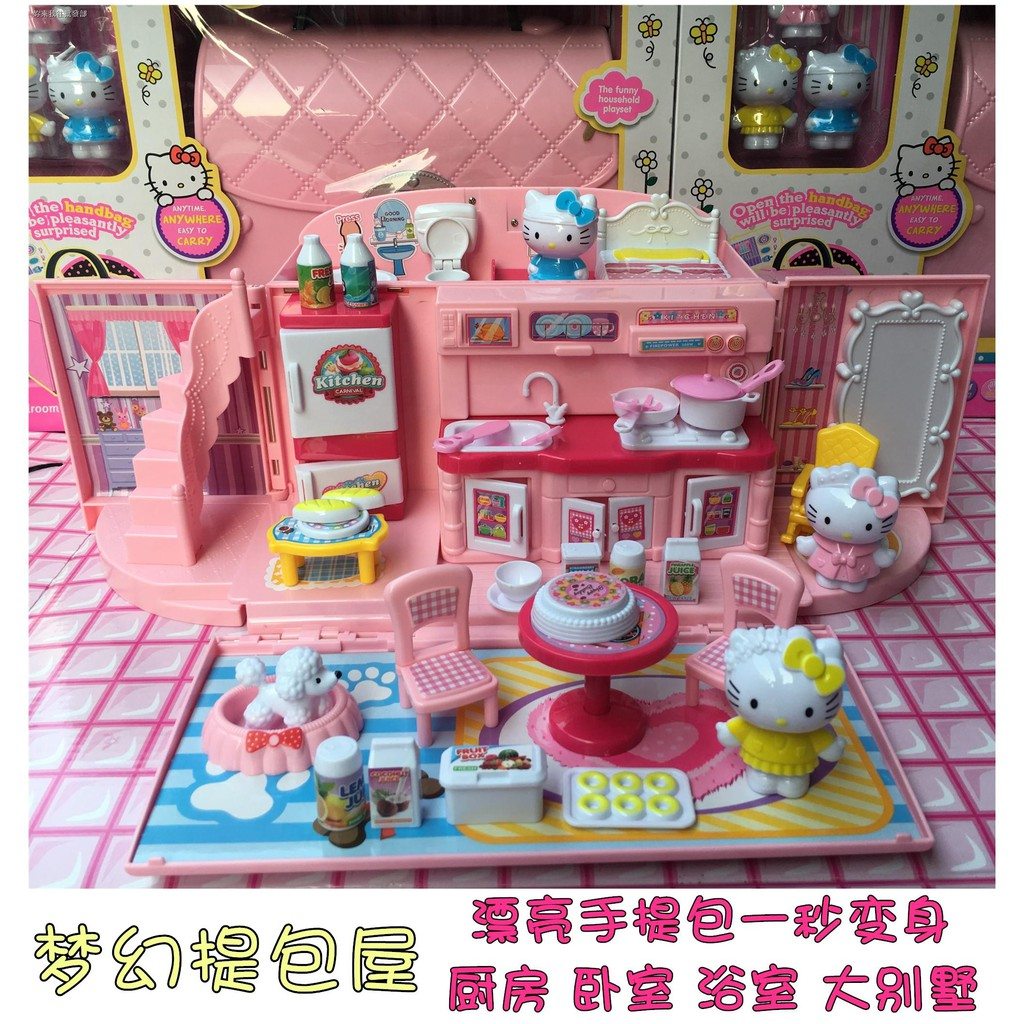 Set Mainan Dapur Kamar Mandi Tidur Desain Hello Kitty Untuk Anak Perempuan Shopee Indonesia