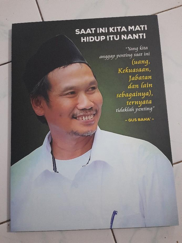 Gus Baha Quotes Kata Bijak Hiasan Dinding Kaligrafi Poster Kayu Pajangan Islam Walldecor Shopee Indonesia
