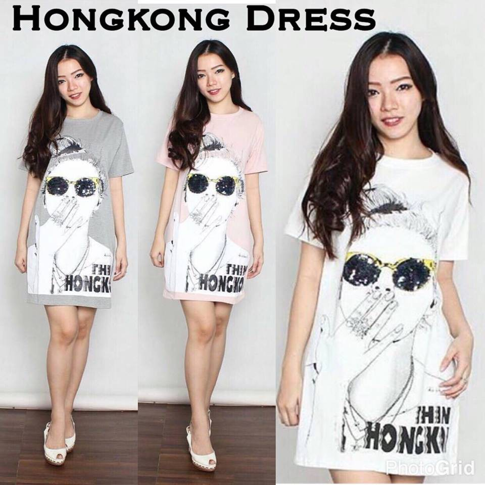 Hongkong Dress Recomend