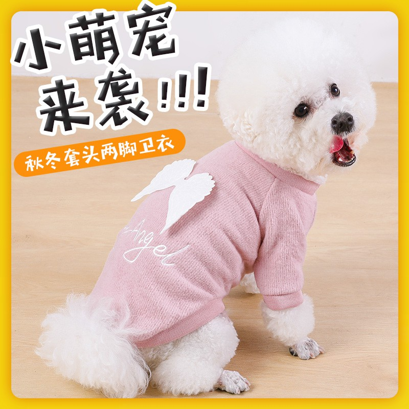Shirts Pet Puppy Dog Clothes For Dogs T Shirts Promotion Of Autumn And Winter Cat Clothes Dog Pet S Shopee Indonesia