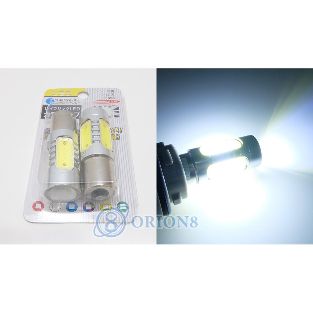 Promo Lengkap Lampu Led 3 Mata Rtd Asli Berapa Nya Terbaru 2018 Feiyanshave 6 Sisi Ac Dc Universal Untuk Segala Jenis Motor Di