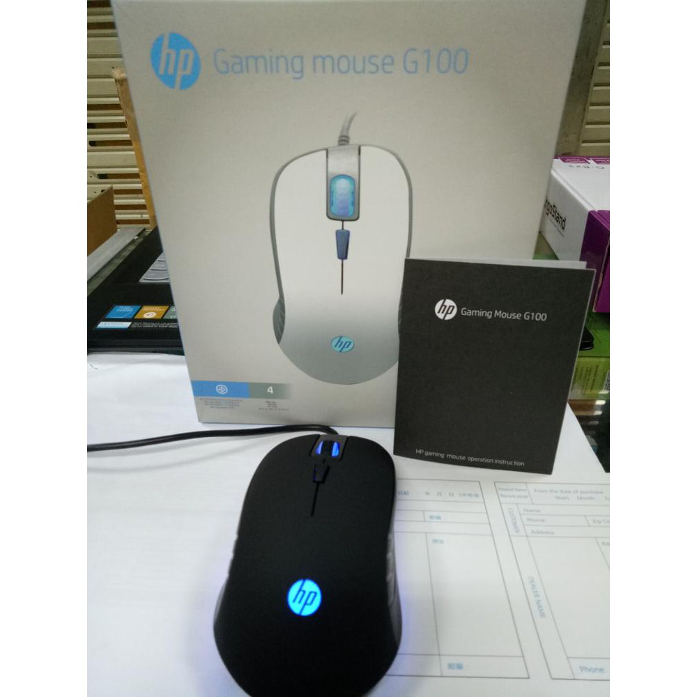 Hp Gaming Mouse G100 Shopee Indonesia Orico Mps8030 Pad 800 X 300mm Hitam