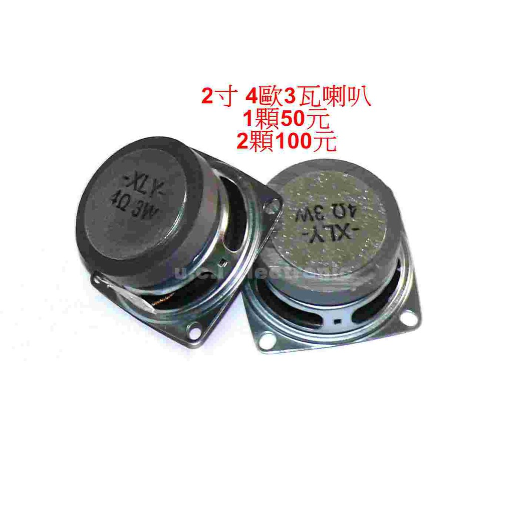 (b) 2inch 4inch 3 Watt Speaker Bass Elektronik Eropa