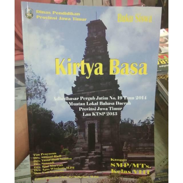 Download Buku Kirtya Basa Kelas 7 Pdf Guru Galeri