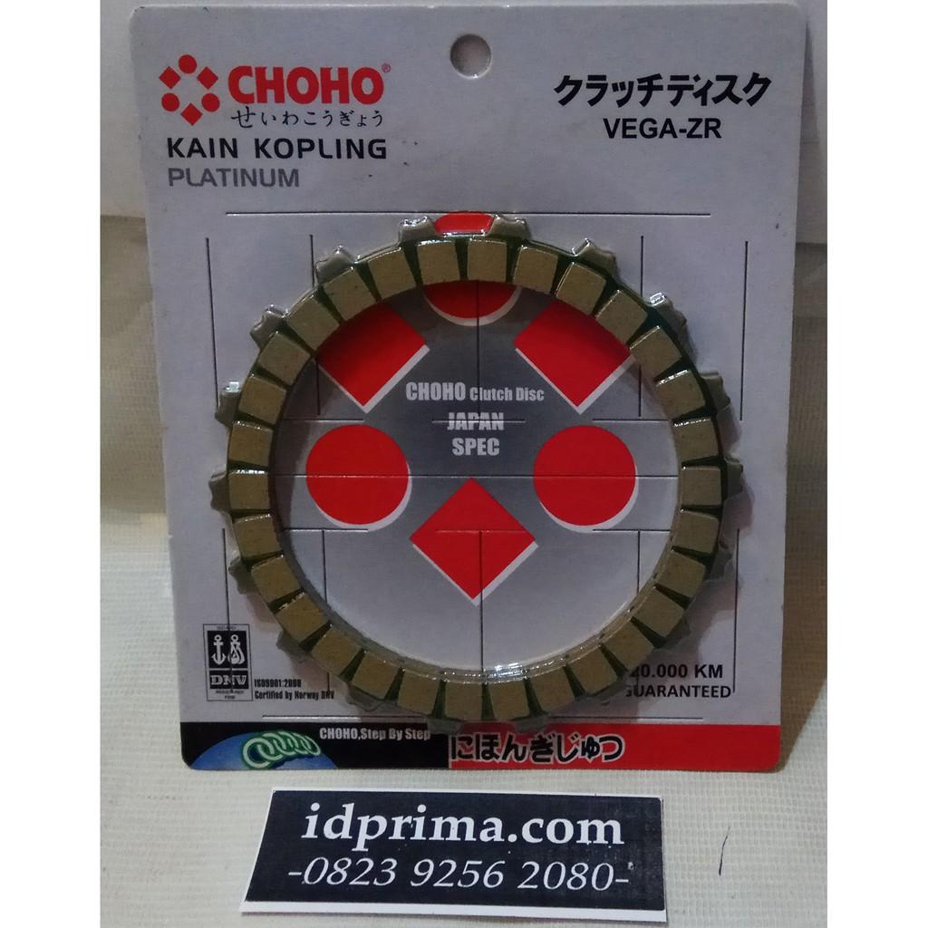 Info Harga Kampas Kopling Disk Clutch Fric 4x8x45 Mega Pro Tiger Rem Cakram Satria Hiu Lumba Sgp Tdr Plat Kain Klos Vega R Zr F1zr