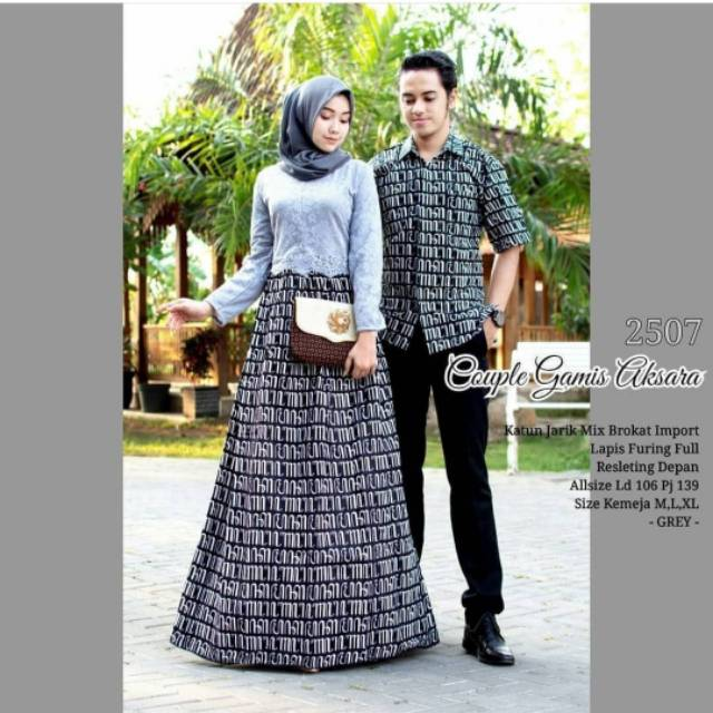 Batik Couple Gamis Aksara Mix Brokat