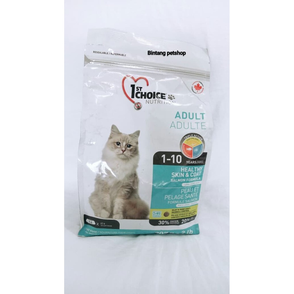 Makanan Kucing 1st Choice Adult Cat Healthy Skin Coat Salmon 907gr Shopee Indonesia