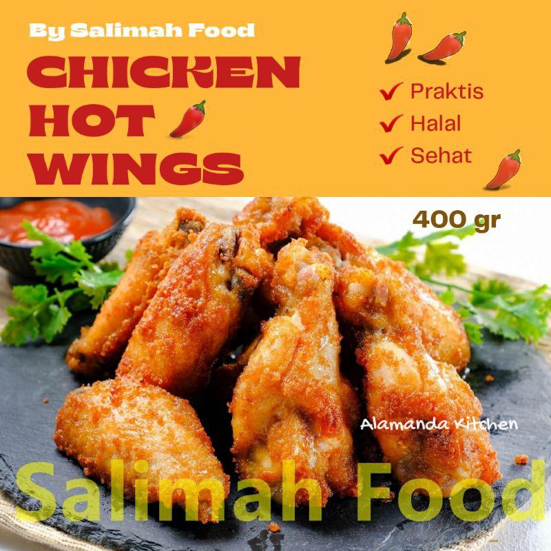 FROZEN FOOD Chicken Hot Wings Salimah Food 400gr