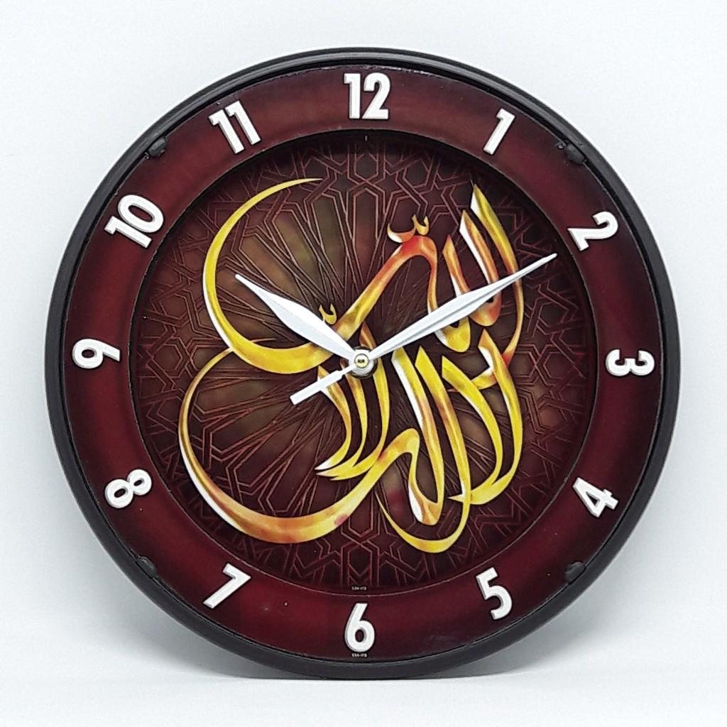 Jam Dinding On Time - Nuansa Islami Kaligrafi (Al - Fatihah ... 4166b37089