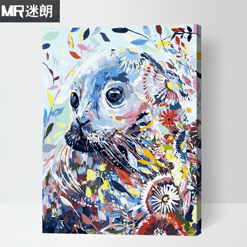 76+ Gambar Abstrak Binatang HD