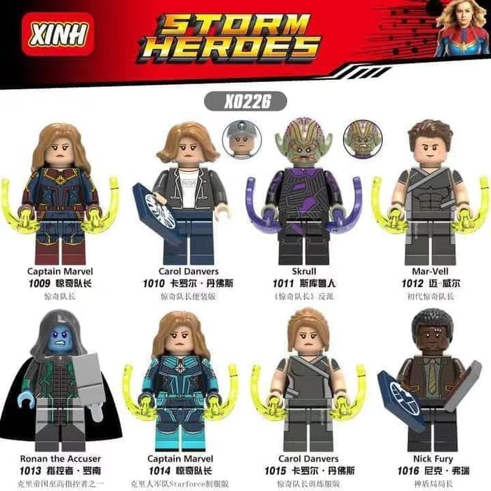 Captain Marvel Mini figure