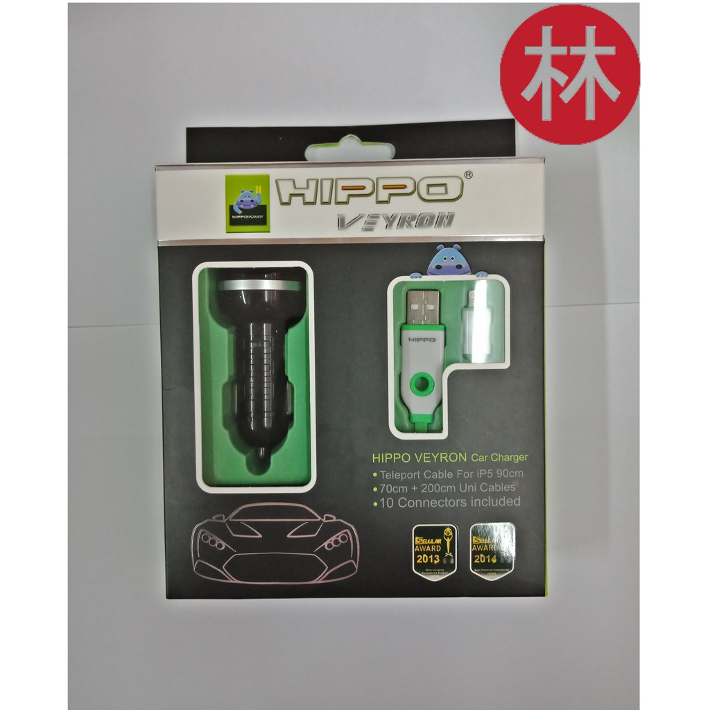 Car Charger Hippo Veyron 2a Dual Usb Fast Charging Teleport Cable Alf Sp 2 24 A Garansi Resmi Shopee Indonesia