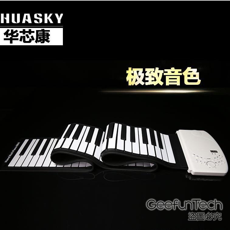 Hua 08 Keyboard Piano Gulung 88 Tombol Tebal Lembut Shopee Indonesia