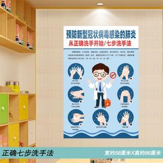 Kampus Stiker Pencegahan Epidemi Logo Promosi Poster Tk Sekolah Dasar Tema Koran Dekorasi Tata Letak Bahan Lingkungan Shopee Indonesia
