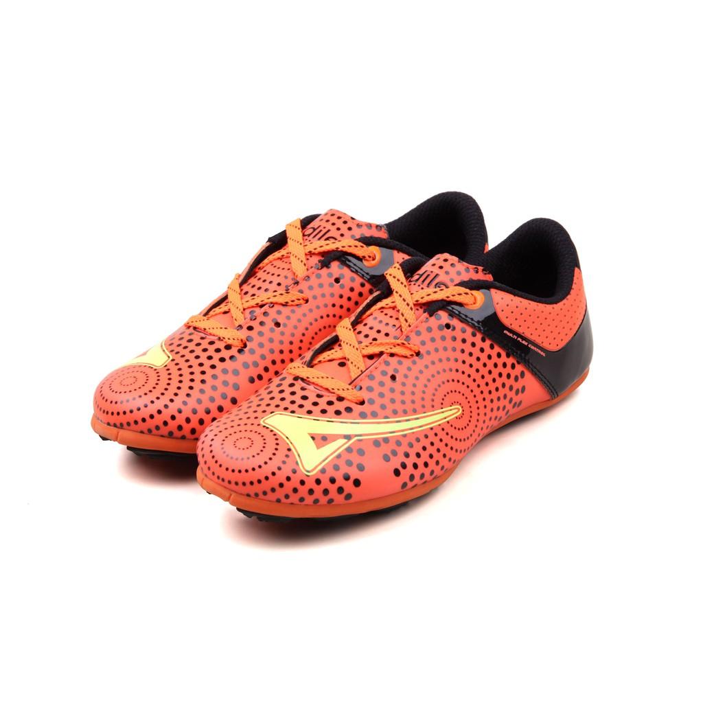 Ardiles Men Taylon Fl Sepatu Futsal Merah Hitam Shopee Indonesia 770 Soccer Shoes Kuning 42