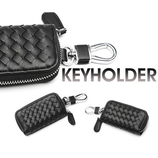 KEYHOLDER BOTEGA Kulit IMPORT BERKUALITAS - Gantungan Kunci Mobil dan Motor - Dompet STNK murah