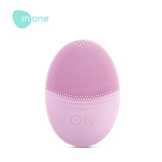 Inone Facial Cleansing Face Cleaner Silicone Deep Pore Cleaning Electric Massage Brush