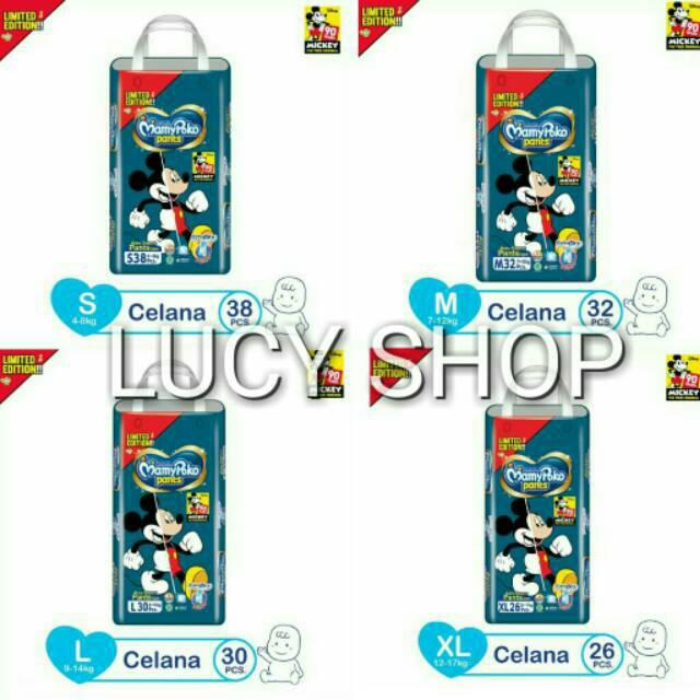 Toko Online lucy shop  90b9f3558c