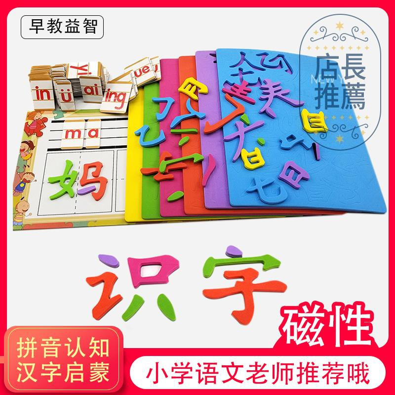 Bahan Lengkap Untuk Model Menggambar A B C D Mainan Puzzle Susun Blok Magnet Model Huruf Mandarin Untuk Anak Belajar Menggambar Shopee Indonesia