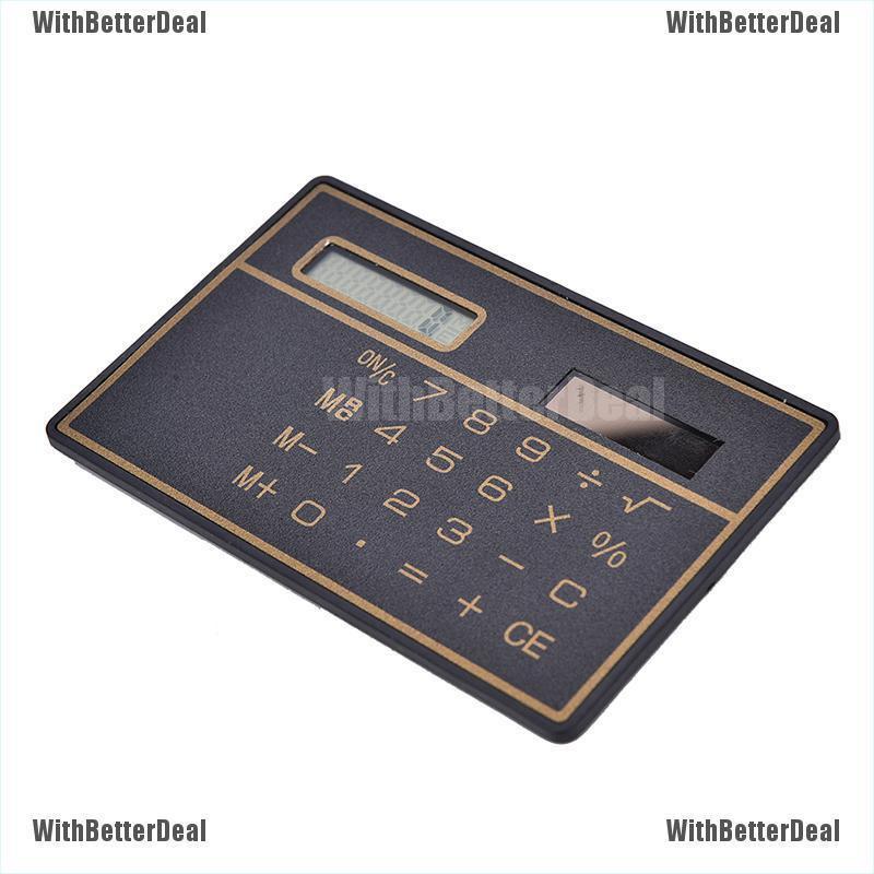 bocg investment calculator
