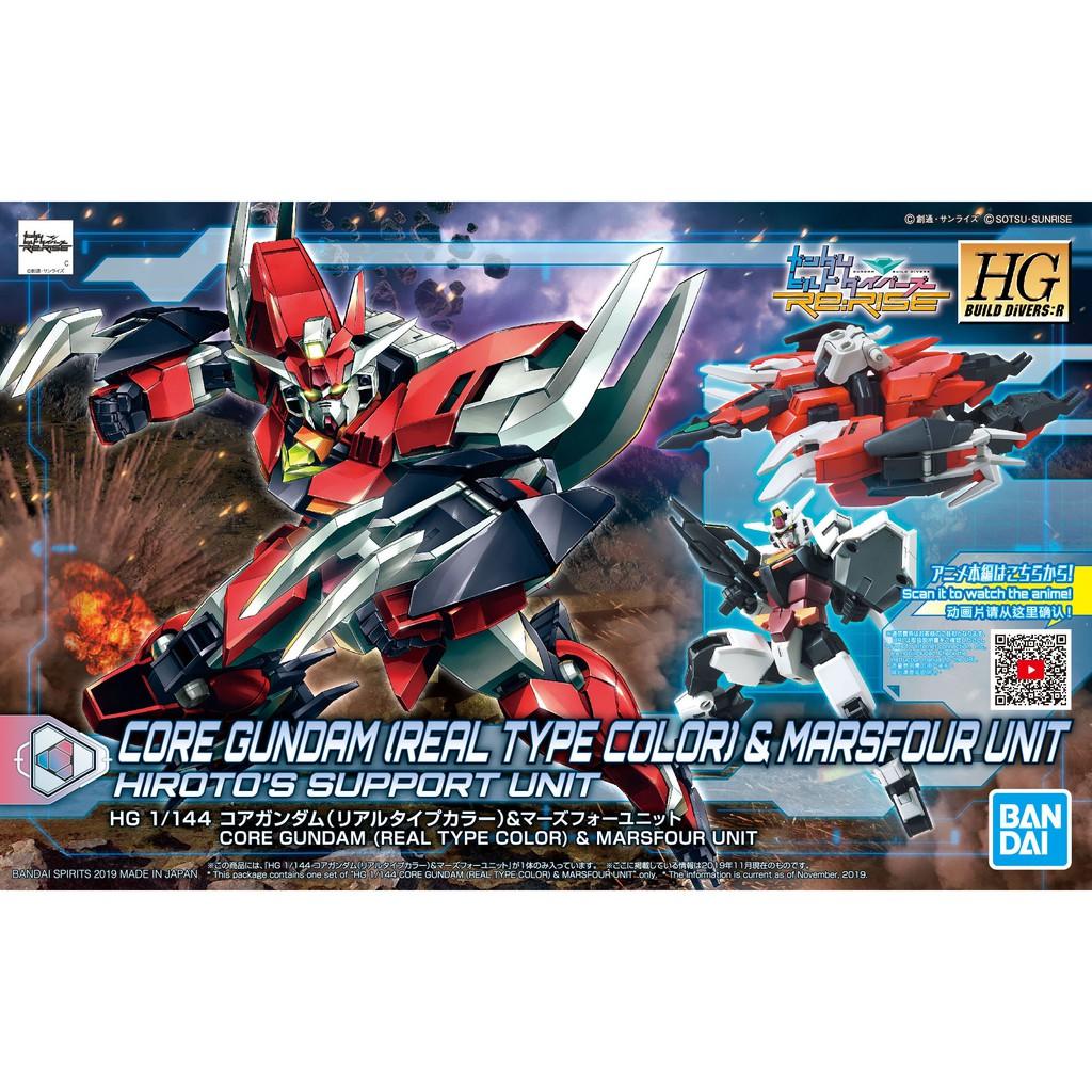 Hg Hgbd R 1 144 Pff X7 Core Gundam Real Type Color Marsfour Unit Gundam Build Divers Re Rise Shopee Indonesia