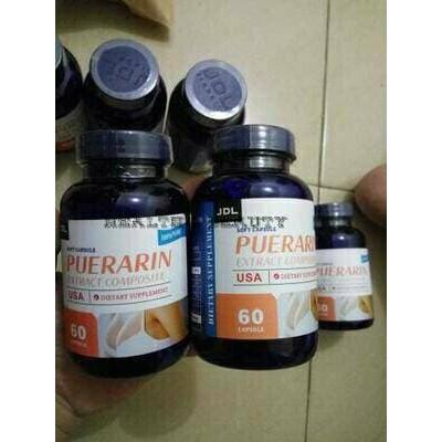 suplemen pembesar payudara PUERARIN asli standar kesehatan GMP | Shopee Indonesia