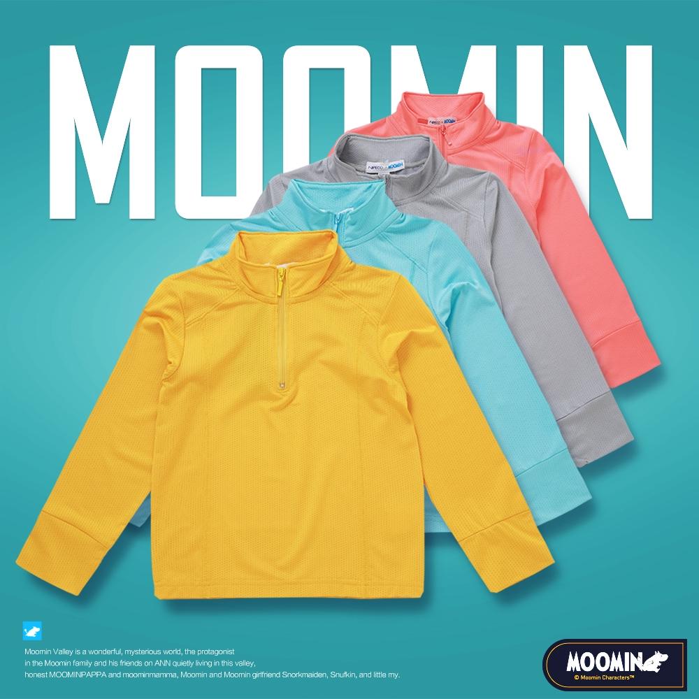 Mantel Lengan Panjang Untuk Anak Anak Shopee Indonesia