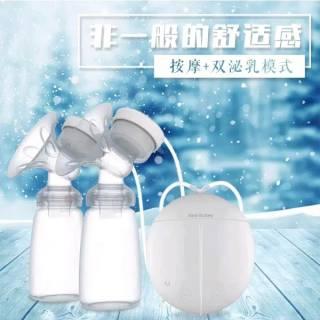 Pencari Harga Pompa ASI Elektrik Real Bubee Double Elektric Breastpump belanja murah - only Rp215.000
