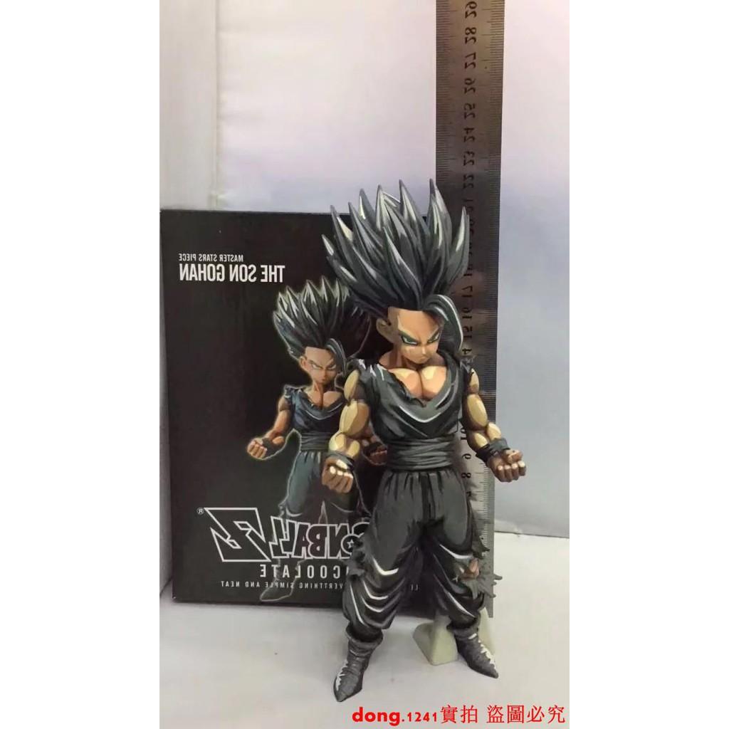 Action Figure Dragon Ball Z Ssp Edisi Komik Warna Hitam