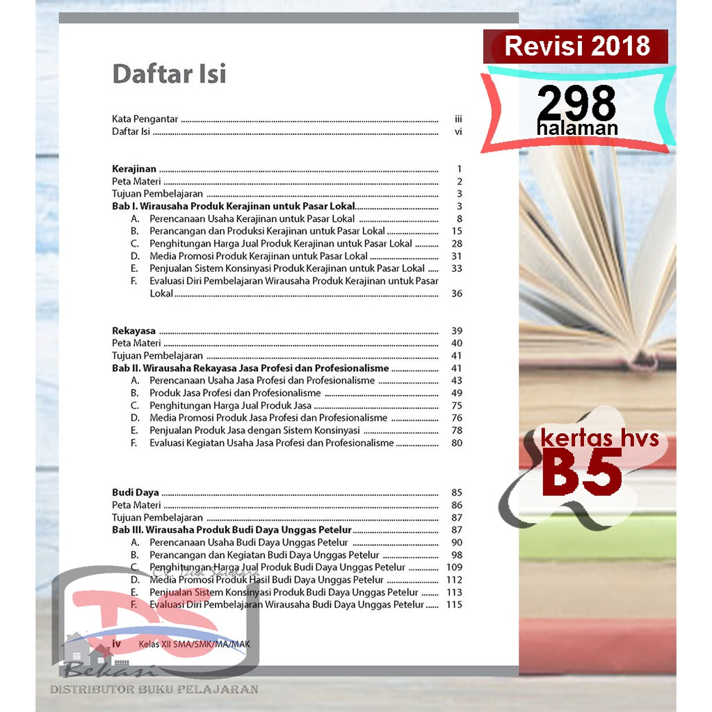 Buku Siswa Sma Kelas 12 Prakarya Kurikulum 2013 Revisi 2017 Shopee Indonesia