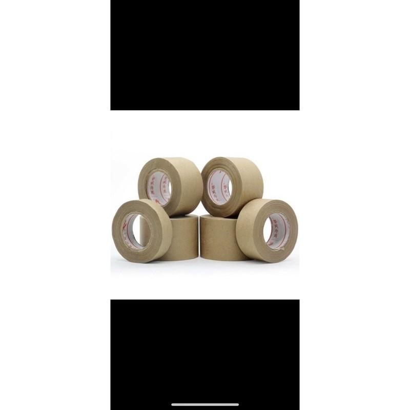 Lakban air zero waste gummed tape