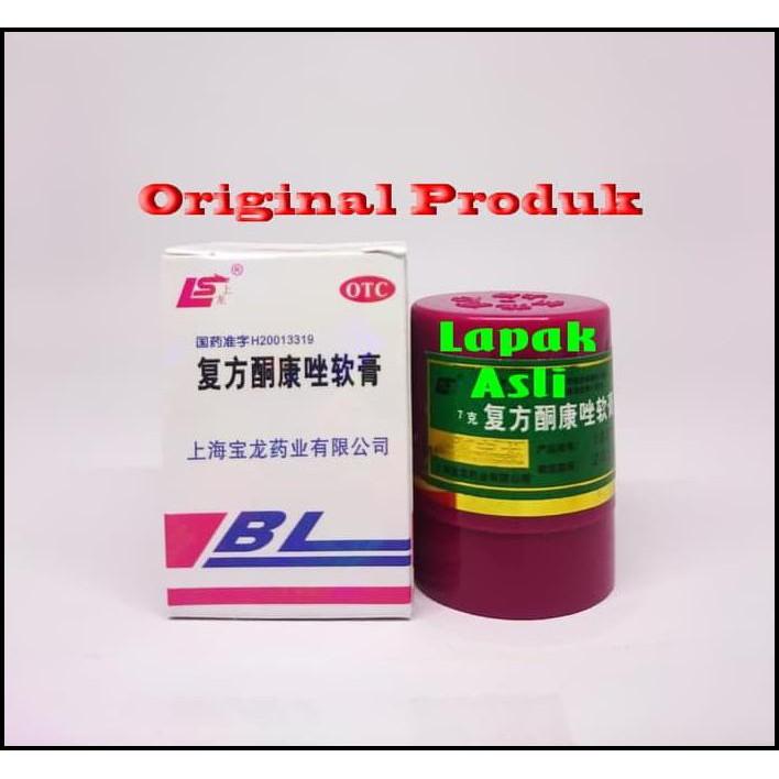 Pi Kang Shuang Obat Penyakit Kulit Anti Jamur Panu Kurap .