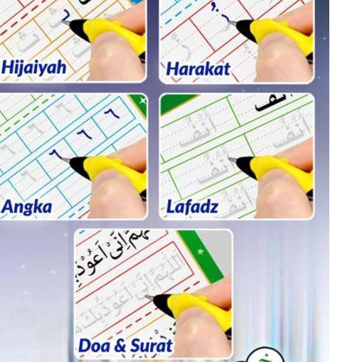 ✤mof❀ Arabic Magic Book VE17