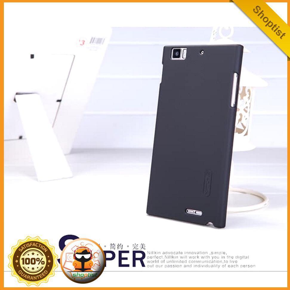 Nillkin Hardcase Frosted Shield Series + Antigores Lenovo K900 Black SPTB113