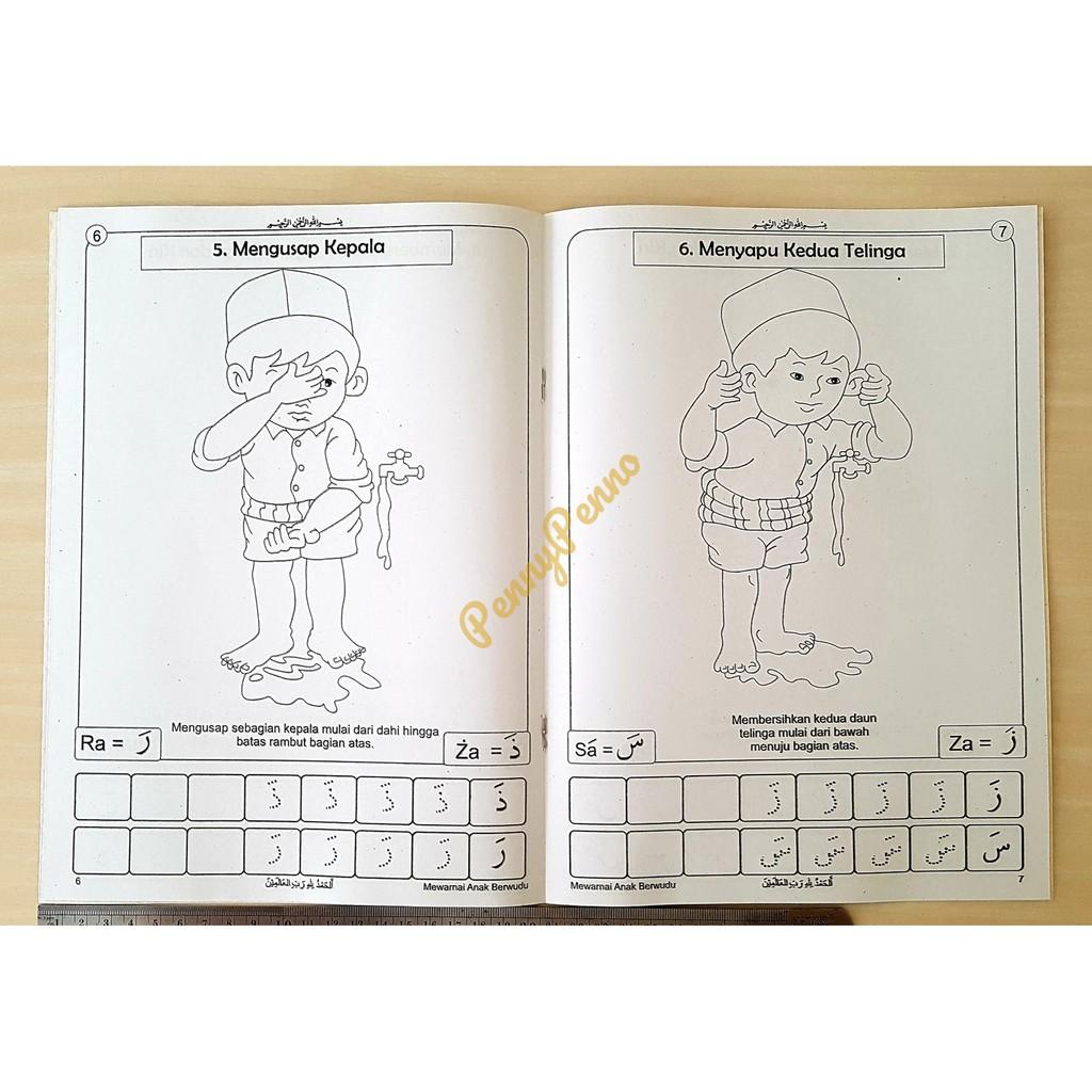 Buku Mewarnai Anak Berwudu Membaca Menulis Hijaiyah Uk 28 5cm X 21cm Shopee Indonesia