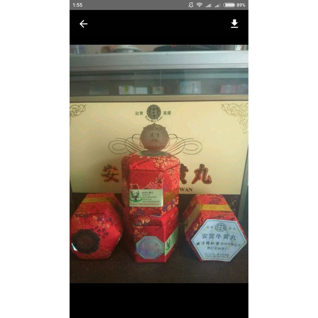 Serum Rd Cv Arni Shopee Indonesia Kyojin Pakan Ayam Raksasa 1000gr