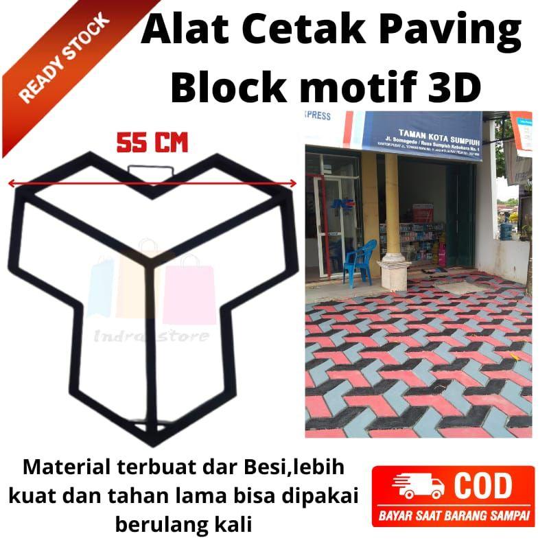 Cetakan Paving Blok 3d Motif 3 Dimensi Ukuran 55 CM Diy Paving 3D