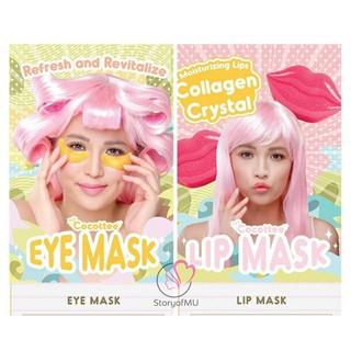 H3LOKH082 Pelembab Bibir Sachet COCOTTEE Eye Mask Lip Mask Masker Mata thumbnail