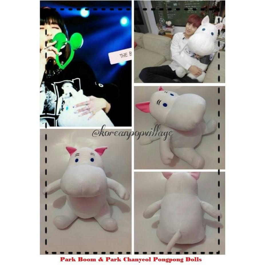 Park Bom   Park Chanyeol Pongpong Dolls  c57e2c3037