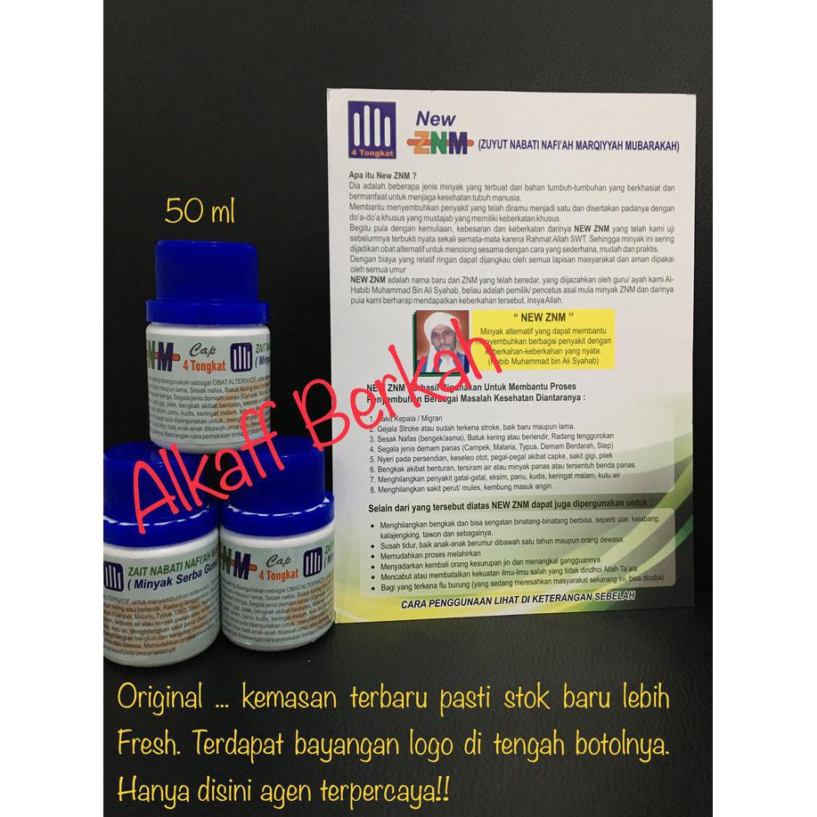 Obat Tetes Mata Syifa Ain 1 Tanpa Efek Samping Dan Bebas Pengawet 2 Shopee Indonesia